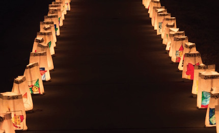 The University of Arkansas Community College at Morrilton will celebrate its 13th annual Night of Luminaries on Thursday, Dec. 3. (Todd Owens photo)